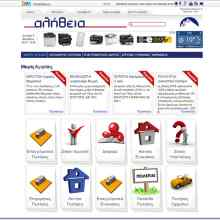 projects-alithia-class-ads