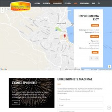 projects-gallery-chios-fireworks-2
