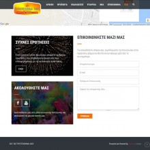 projects-gallery-chios-fireworks-3