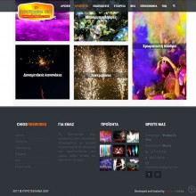 projects-gallery-chios-fireworks-4