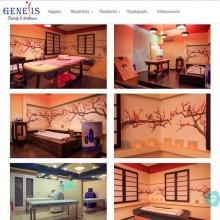 Ινστιτούτο Αισθητικής Genesis