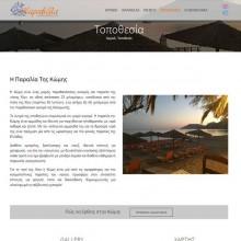 projects-gallery-karavela-2