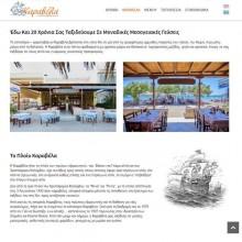 projects-gallery-karavela-5